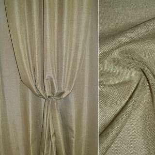 рогожка бежево-коричнева (оливковий відтінок) ш.150