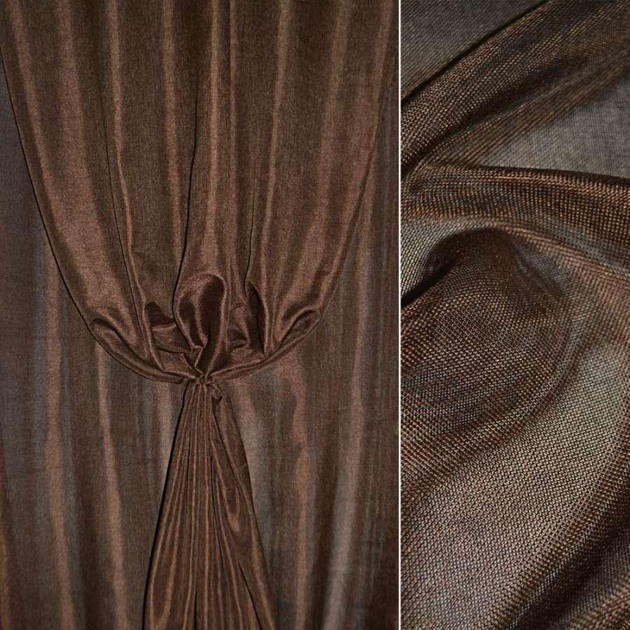 рогожка темно-коричневая ш.150