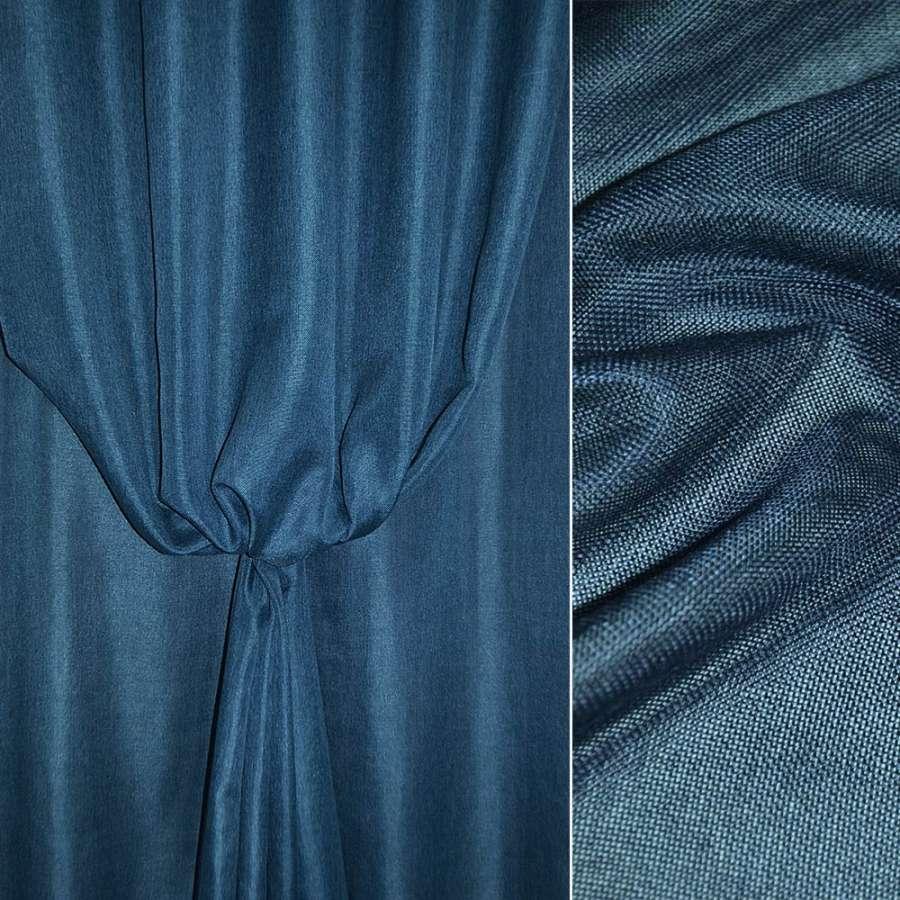 рогожка синяя ш.150