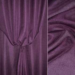 рогожка фиолетово-баклажановая ш.150