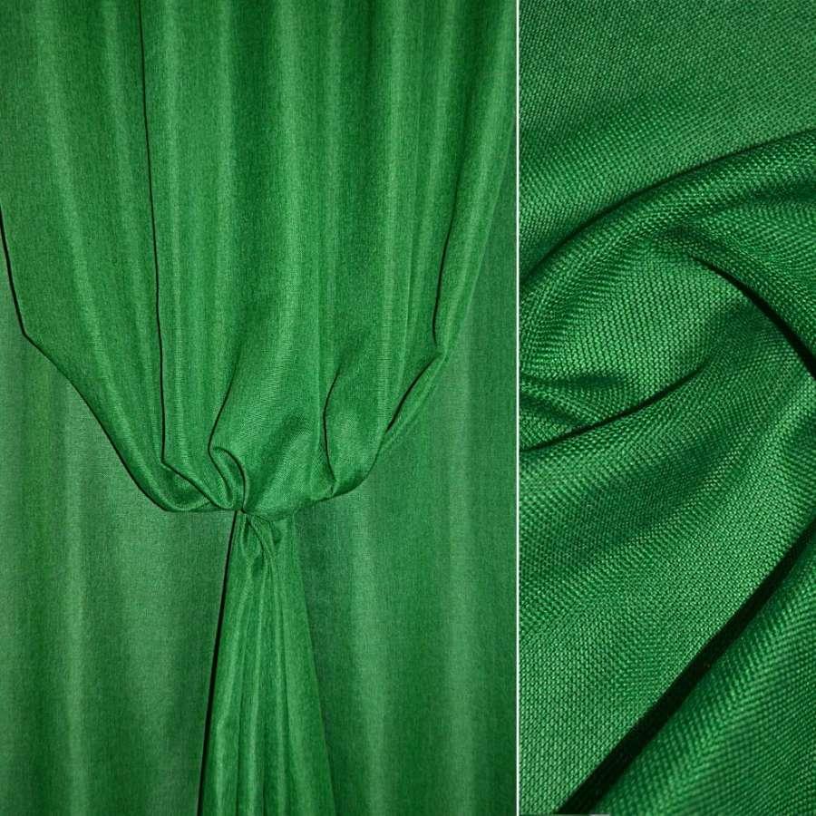 рогожка ядовито-зеленая ш.150
