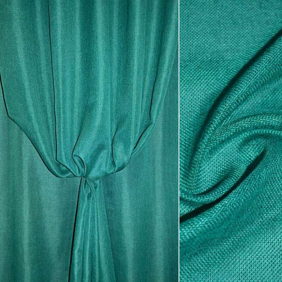 рогожка сине-зеленая ш.150