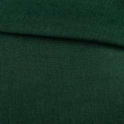 Рогожка деко зелена темна меланж, ш.150