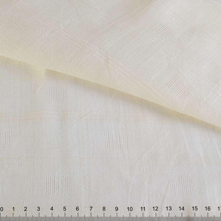 Ткань молочная в структурные квадраты ш.158