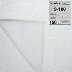 слимтекс S100 белый (50) ш.150