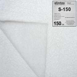 слимтекс S150 белый (40) ш.150
