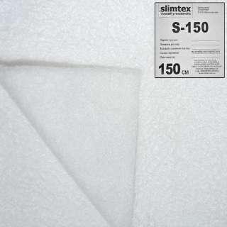 Cлимтекс S150 белый (40) ш.150