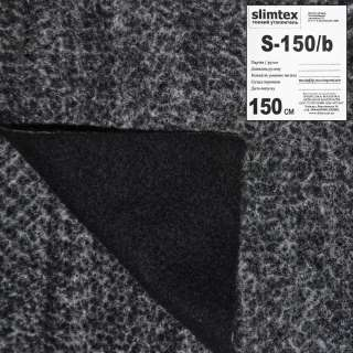 слимтекс S150/b черный (40) ш.150