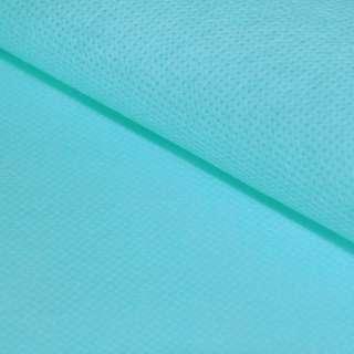 флизелин неклеевой бледно-голубой (плотн.60) ш.160