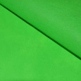 Флизелин неклеевой (спанбонд) салатовый, плотность 70, ш.160