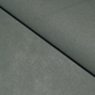 Флизелин неклеевой (спанбонд) серый, плотность 70, ш.160