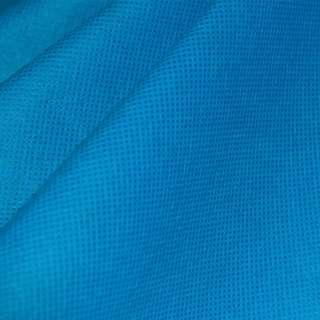 Флизелин неклеевой (спанбонд) синий яркий, плотность 80, ш.160
