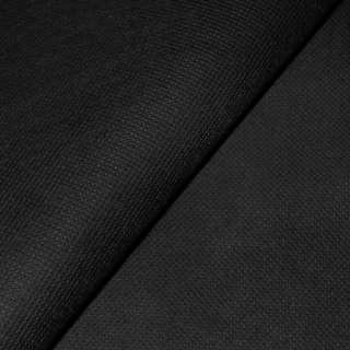 Флизелин неклеевой (спанбонд) черный, плотность 120, ш.160