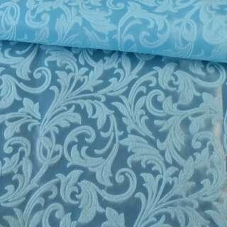 Флизелин 80 г/м голубой с тиснением завитки (неклеевой), ш.162