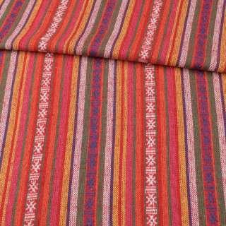 Ткань этно красные, оранжевые, желтые полоски с орнаментом, ш.145