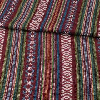 Ткань этно синие, зеленые, бордовые полоски с орнаментом, ш.150