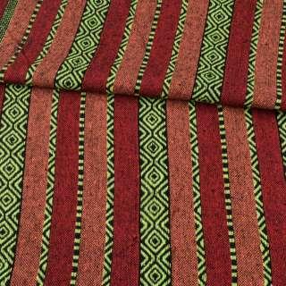 Ткань этно оранжевые, красные, черные полоски с орнаментом, ш.147