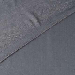 Дублерин серый стрейч