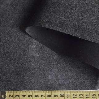 Флізелін чорний 1020 ш.90