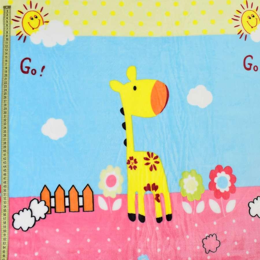 Велсофт двухсторонний голубой, жирафы, цветы, облака, розовая кайма, ш.220