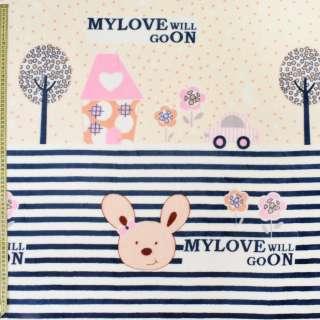 Велсофт двухсторонний молочный, мишки, синие полоски, розовая кайма в горох, ш.220