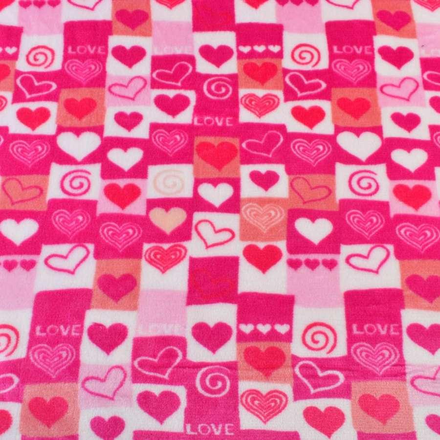 Велсофт двухсторонний бело-розовый в сердца и квадраты ш.195-185