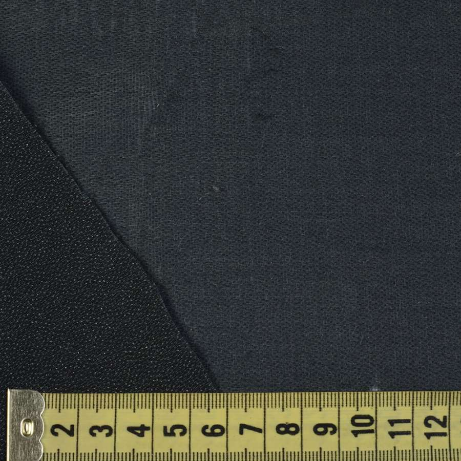 "Дублерин серый ""KUFNER"", ш.150"
