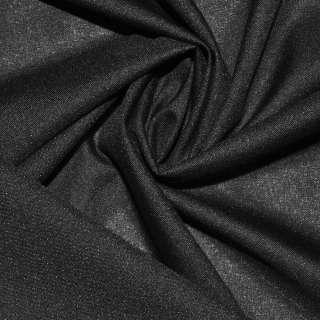 дублерин черный ш.150