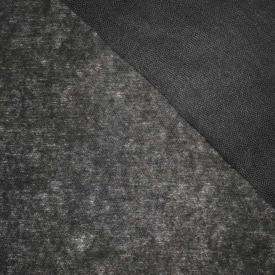 флизелин черный  Германия ш.90