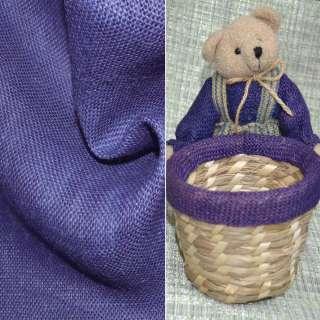 Портьерн. рогожка фиолетовый