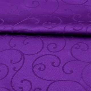 Жаккард скатертный завитки фиолетовый, ш.320