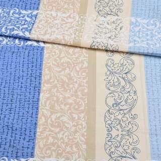 бязь набив. бежевые и голубые полосы с листьями и завитками, ш.220