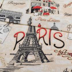 Бязь набив. бежевая, Paris, ш.220