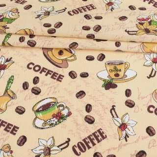 Ткань полотенечная вафельная кремовая, кофе, ш.45