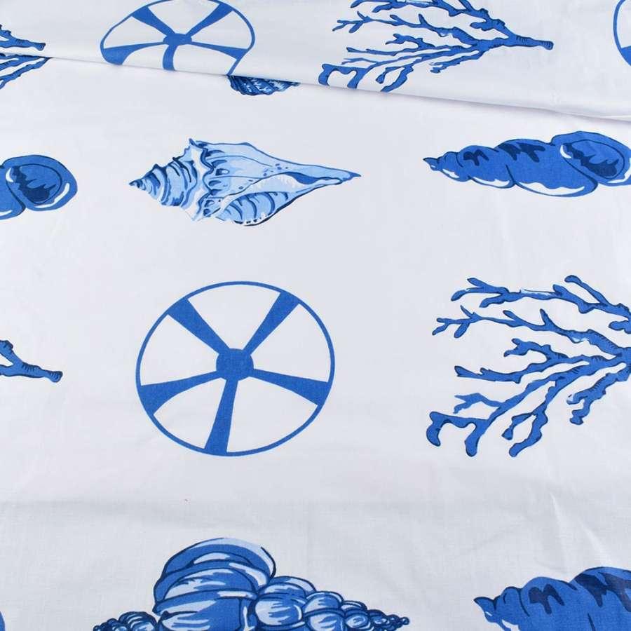 Бязь набивная белая с синими ракушками, кораллами, ш.220