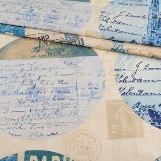 Бязь набивна бежева, блакитні вінтажні листівки, ш.220