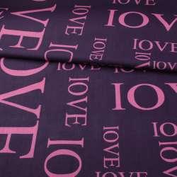 Бязь набивная фиолетовая LOVE ш.220