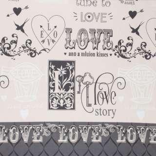 Бязь набивная бежевая светлая, Love story, ш.220