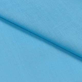 Бязь голубая темная гладкокрашеная ш.220