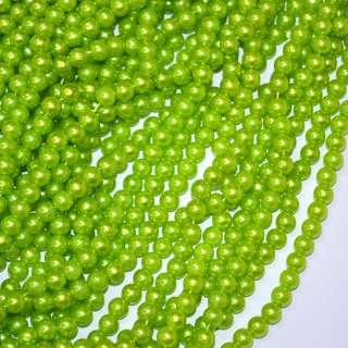бусина зеленая
