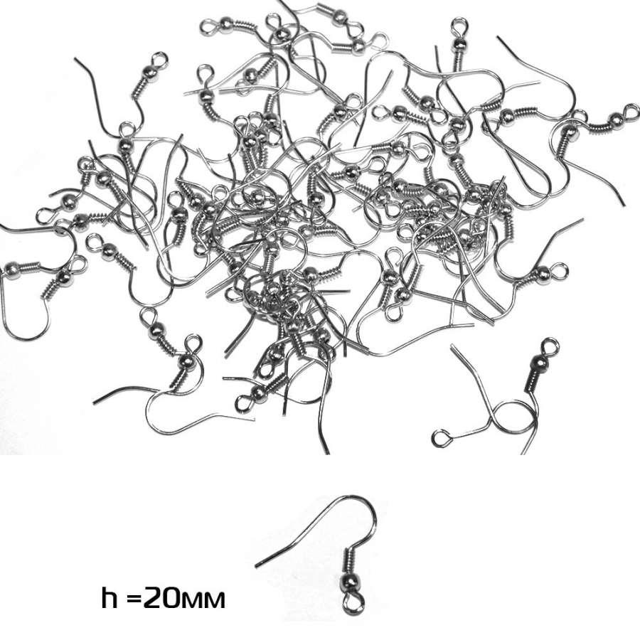 Основа для сережки (швензи) 20 мм срібляста