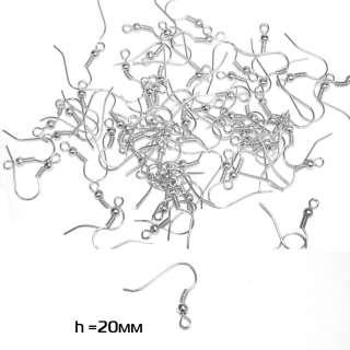 Основа для сережки (швензы) белое