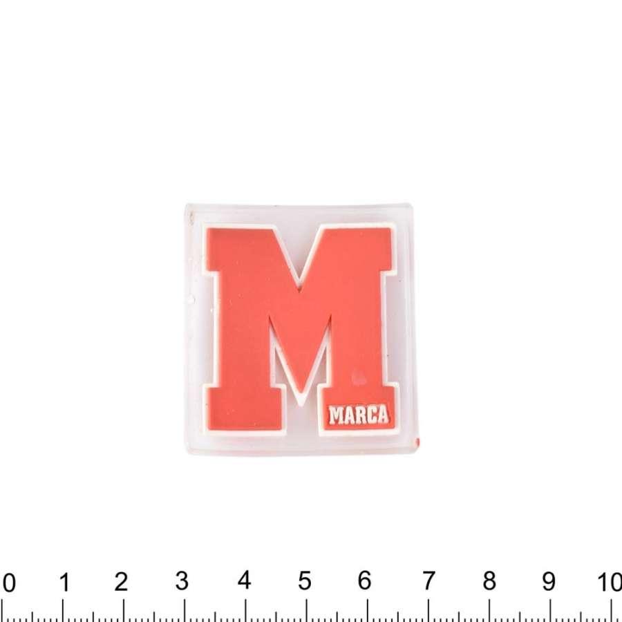 аппликация силиконовая Буква М красная, 4х4см