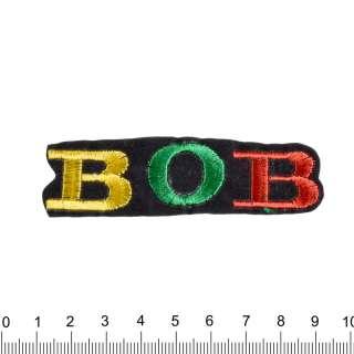 аплікація BOB, вишивка, 2х8см