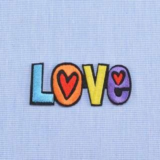Аплікація клейова LOVE різнобарвна, 75х30мм