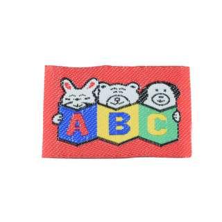 Нашивка жаккардовая ABC 46х33мм