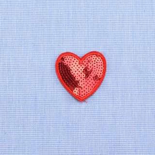 Нашивка з паєтками Серце 40х42мм