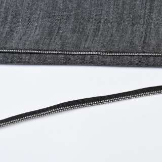 Кант встрочной серебристый на черной основе, ш.10 мм
