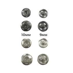 Кнопка металлическая 8,5 мм