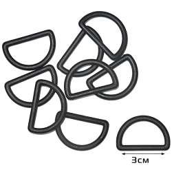 Полукольцо пластик 30мм черное